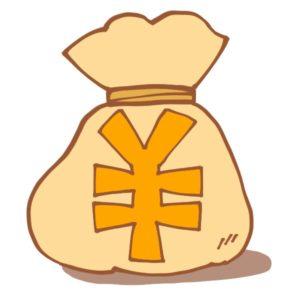お金が入った袋